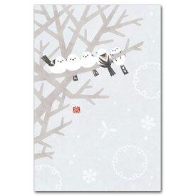 野鳥イラストポストカード「シマエナガ」冬の絵葉書