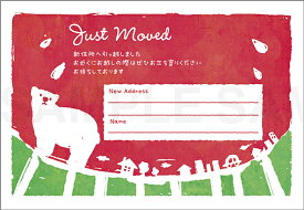 引越はがきポストカード 4枚入(郵便はがき)白くまとすいか 72200