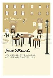 引越はがきポストカード 4枚入(郵便はがき)のどかな街のカフェ 72231