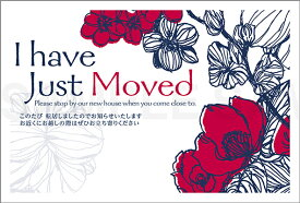 引越はがきポストカード 4枚入(郵便はがき)赤い花 72245