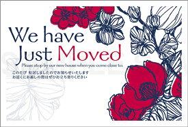引越はがきポストカード 4枚入(郵便はがき)赤い花 72246