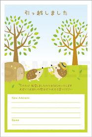 引越はがきポストカード 4枚入(郵便はがき)アイスクリームとハリネズミ 72314