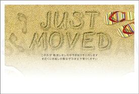 引越はがきポストカード 4枚入(郵便はがき)砂浜 72326