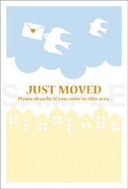 引越はがきポストカード 4枚入(郵便はがき)手紙を運ぶ鳥 72388