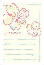引越はがきポストカード 4枚入(郵便はがき)桜 72022