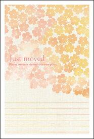 引越はがきポストカード 4枚入(郵便はがき)桃色小桜 72044