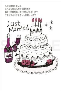 結婚はがきポストカード 4枚入(郵便はがき)ウェディングケーキ/縦型 73066
