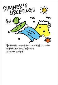 サマーカード はがき ポストカード 4枚入(郵便はがき)サーフィンする枝豆 75216