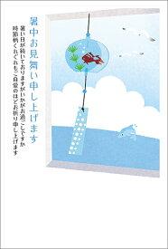 暑中見舞い はがき ポストカード 4枚入(郵便はがき)窓辺の風鈴 75478