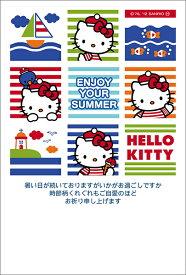 ハローキティ サマーカード はがき ポストカード 4枚入(郵便はがき)サマーデザイン 75503