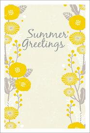 サマーカード はがき ポストカード 4枚入(郵便はがき)黄色の花 75645