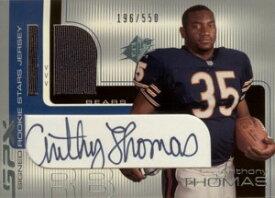 アンソニー・トーマス Anthony Thomas 2001 SPx Signed Rookie Jersey 550枚限定!