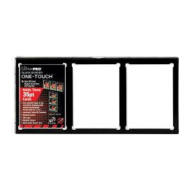ウルトラプロ (Ultra Pro) 35PT 3カード UVワンタッチマグネットホルダー 黒枠 1mm厚 トレーディングカードケース トレカ #15113 | 35PT 3-Card Black Border UV ONE-TOUCH Magnetic Holder | Trading card storage cases