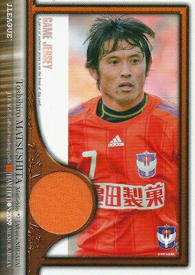 松下年宏 サッカーカード 2009 Jカード チームエディション メモラビリア アルビレックス新潟 ジャージカード 004/300