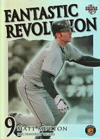 マートン プロ野球カード BBM 2011 阪神タイガース Fantastic Revolution ホロ紙パラレル 33/50