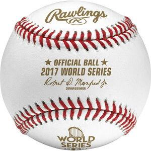Rawlings社製 MLB 2017 ワールドシリーズ公式球 紙箱入り (ボール) ローリングス 117入荷!
