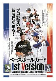 2019 BBM ベースボールカード 1stバージョン BOX 送料無料、4/4入荷!