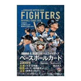BBM 北海道日本ハムファイターズ ベースボールカード 2019 BOX 送料無料、6/27入荷