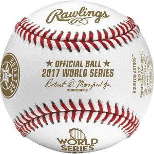 (セール) Rawlings社製 ヒューストン・アストロズ MLB 2017 ワールドシリーズ優勝記念球 紙箱入り (ボール) ローリングス