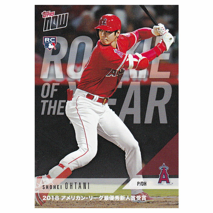 大谷翔平 2018 AL Rookie of the Year Award Winner (日本語版) - Shohei Ohtani MLB Topps Now Card AW-1J 12/5入荷