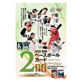 (予約) 2020 BBMベースボールカード 2ndバージョン BOX、送料無料、10月初旬発売予定!