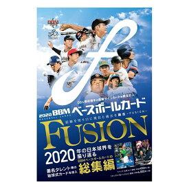 BBMベースボールカード FUSION 2020 BOX、送料無料、12/23入荷!