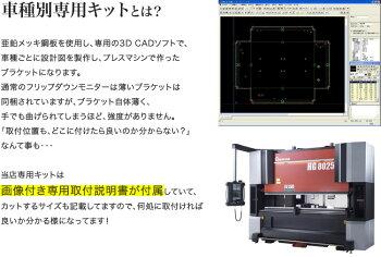 【ALPINE】RSA10S-L-B[ブラック]10.1型WSVGAリアビジョンモニター