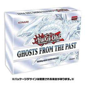 【予約販売】遊戯王 Ghosts From the Past (1ディスプレイ:5BOX セット)【遊戯王 英語版】