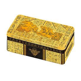 【予約販売 10月下旬入荷予定】遊戯王 2021 Tin of Ancient Battles 1カートン(12BOXセット)【遊戯王 英語版】