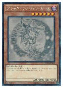 【遊戯王】ブラック・マジシャン・ガール(H)(DP23-JP000)◇ホログラフィックレア