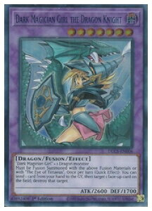 【遊戯王 英語版】Dark Magician(絵違い)(U)(紫)(1st)(竜騎士ブラックマジシャンガール◇ウルトラレア