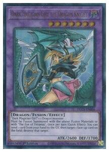 【遊戯王 英語版】Dark Magician(絵違い)(U)(1st)(竜騎士ブラックマジシャンガール◇ウルトラレア