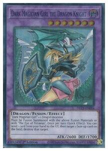 【遊戯王 英語版】Dark Magician(絵違い)(U)(青)(1st)(竜騎士ブラックマジシャンガール◇ウルトラレア