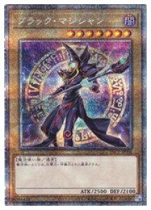 【遊戯王】ブラック・マジシャン(イラスト違い)(PSR)(PAC1-JP004)◇
