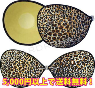 BOBRA Superlight swimwear Leopard pattern Leopard pattern gold other four-color 蒸renai bra! Cleavage makes \5000 more than in genuine women's adhesion, separately sold T bra bikini Nubra SOAP