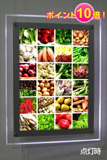 LED backlight Panel acrylic frame B4 size LED writing Board backlit LED panel + points 10 times! Clear frame 50% half-price sale shipping into bargain