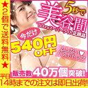 ボーブラ スーパーライト(肌色/ピンク/黒)ヌーブラ ソープ別売 今だけ【540円OFF】更に軽くなった!蒸れない 水着 水…