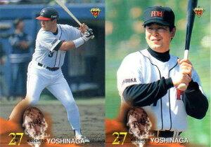 BBM1999 ベースボールカード レギュラーカード No.464 吉永幸一郎(2枚セット)