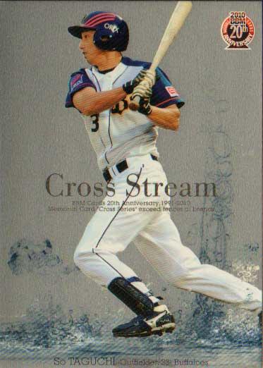 BBM2010 ベースボールカード セカンドバージョン Cross Stream100枚シリアル入りパラレル No.171 田口壮