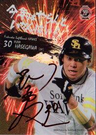 BBM2010 福岡ソフトバンクホークス 今年はやらんといかんばい赤箔パラレル No.H9 長谷川勇也