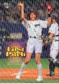 BBM2012 ベースボールカード セカンドバージョン 始球式パラレルカード No.673 源崎トモエ