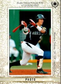BBM2014 ルーキーエディションプレミアム 75枚限定フォトカード No.PH23 横田慎太郎