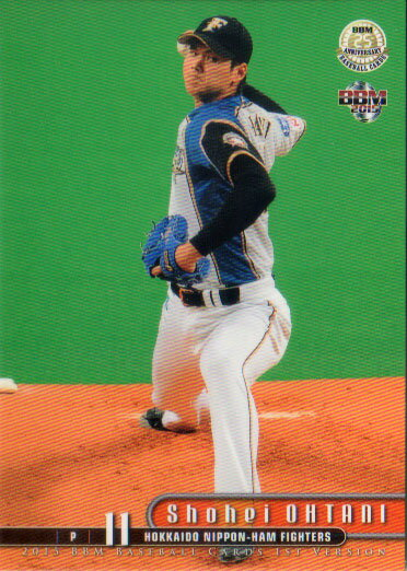 BBM2015 ベースボールカード ファーストバージョン レギュラーカード No.056 大谷翔平