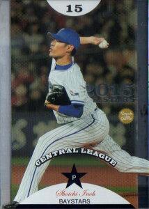 BBM2015 ベースボールカード CLASSIC 2015 ALL STARS No.AS24 雄平