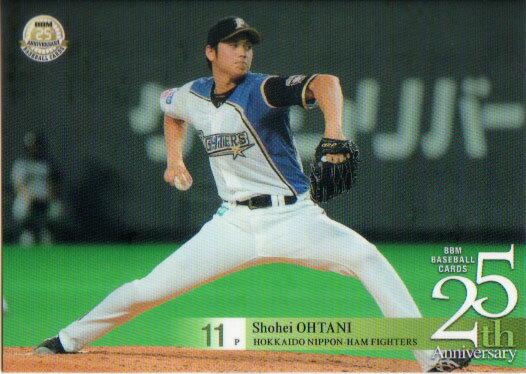 BBM2015 ベースボールカード 25th Anniversary レギュラーカード No.176 大谷翔平