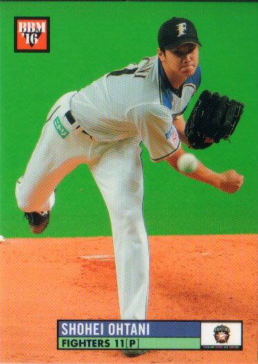 BBM2016 ベースボールカード CLASSIC レギュラーカード No.007 大谷翔平