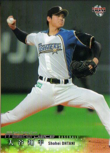 BBM2016 MASTERPIECE レギュラーカード No.040 大谷翔平