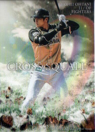 BBM2017 ベースボールカード セカンドバージョン CROSS SQUALLカード No.CS39 大谷翔平