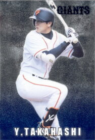 カルビー2000 プロ野球チップス スペシャルカード No.SP-20 高橋由伸