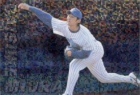 カルビー2001 プロ野球チップス スターカード No.S-03 三浦大輔
